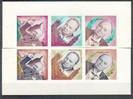 YEMEN Kingdom Churchill Set 2 Strips Overp.imper.  MNH - Famous People