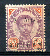 THAILAND 1894 - Yv.21 Inverted S (rare Error) Used - Siam