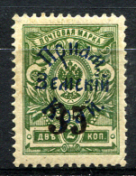 SIBERIA (Nikolaevsk) Priamur Govt Issue 1922 - Sc.108 (Yv.49) MNH (postfrisch) VF (rare) - Siberia E Estremo Oriente