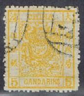 China 1878 Grosser Drache Michel Nr. 3 I gestempelt