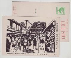 Japan 1983 Shin Tokyo Hyakkei Japanese Woodblock Prints Series 1 No.5 Shibamata Taishakuten Temple Pre-stamped Card - Buddhism