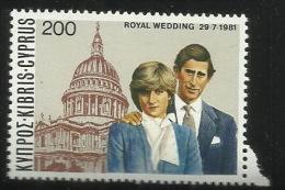 Cyprus 1981 Royal Wedding MNH - Unclassified