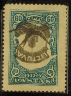 3595. Lithuania #C39c Center Inverted Only 10,000 Stamps Issued 1926 MH OG