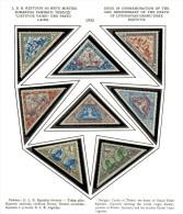 3602. Lithuania #C63-70 Comp. Set  Perf.14 1933 MLH OG