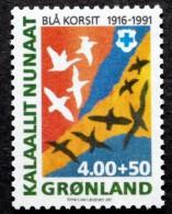 Greenland 1991 75th Anniversary Of Blue Cross   MiNr.220  MNH (**)  ( Lot L  2299) - Nuovi