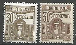 TUNISIE TAXE  N° 42 BRUN-OLIVE AU LIEU DE BRUN NEUF* TB - Strafport