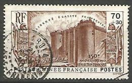 GUINEE  N� 154 OBL  TB