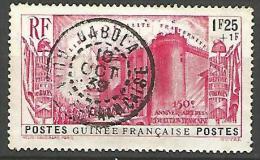 GUINEE  N� 156 OBL  TTB