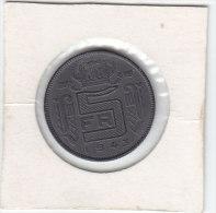 5 FRANCS Zinc 1943 FR Qualité+++++++++ - 1934-1945: Leopold III