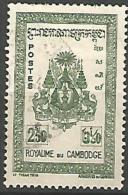 CAMBODGE   N� 31 OBL TB