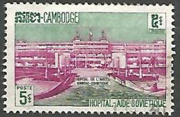CAMBODGE   N� 117 OBL TTB