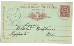 BOL1741 - REGNO , Intero Da Ventimiglia 1 Giugno 1890 - 1878-00 Umberto I