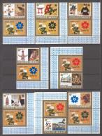 Rwanda 1979 Art Paintings - Japan EXPO + Labels MNH (D1002)