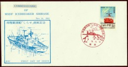 ANTARCTIC, JAPAN, Icebreaker SHIRASE,  Great  Marking 58.11.14, COMMISSIONING  !! 24.10-13 - Antarctische Expedities