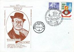 FECHTEN-FENCING-ESCRIME-T IRARE DI SCHERMA, ROMANIA, 1982, Special Postmark !! - Fencing