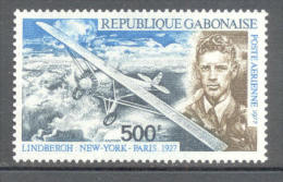 Gabun - Rep. Gabonaise 1977 - Michel 639 ** - Gabun (1960-...)