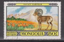 Mongolie, Mongolia Used ; Bok, Goat, Chivo, Bouc - Selvaggina