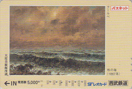 Carte Japon - PEINTURE FRANCE - GUSTAVE COURBET - Marine Paysage Marin - Japan Painting Card - Kunst Karte - 11 - Peinture