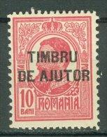 ROMANIA 1915-16: YT 233, * MH - LIVRAISON GRATUITE A PARTIR DE 10 EUROS - Nuovi