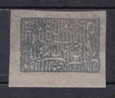 PC649 - AFGANISTAN 1892 , Data 1309 Carta Trasparente . Ardesia . - Afghanistan