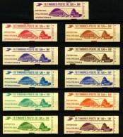 FRANCE - LIBERTE YT 2220 C3A - SERIE COMPLETE 11 CARNETS PHILEXFRANCE 1982 - Definitives