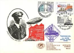 "RUSSIA 2008 80 YEARS OF SALVATION Icebreaker ""Krasin"" EXPEDITION Umberto Nobile (the Second Type Of Postmark) RARE - Spedizioni Artiche"