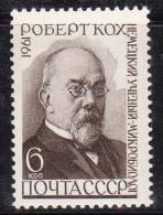 Russie 1961 N°Y.T. :  2397 ** - 1923-1991 USSR