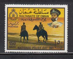 Oman MNH Scott #208 150o Mounted Police On Beach  - National Police Day - Oman