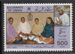 Oman MNH Scott #203 500o Group Of 4 Omani Women, Chickens - Tenth National Day - Oman