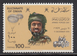 Oman MNH Scott #197 100b Soldier, Parachutes, Tanks - Armed Forces Day - Oman