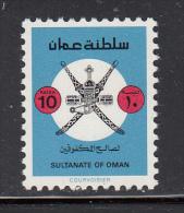 Oman MNH Scott #214 10b Welfare Of The Blind - Oman
