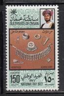 Oman MNH Scott #183 150b Jewelry - National Day - Oman