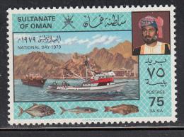 Oman MNH Scott #195 75b Fisheries - National Day - Oman