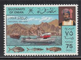 Oman MNH Scott #195 75b Fisheries - National Day - Alimentation