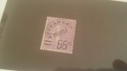 LOT 229118 TIMBRE DE FRANCE NEUF* N�47 VALEUR 175 EUROS