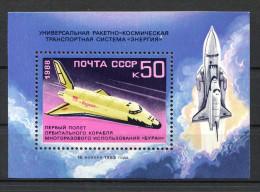 UdSSR, RUSSIA,  1988, / SPACE,  BURAN - 1992-.... Federazione