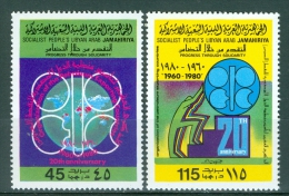 Libya 1980 OPEC MNH** - Lot. 3181 - APEC
