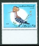 Libya 1976 Birds MNH** - Lot. 3185 - Libye