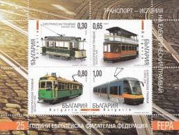 TRAM TRAMWAY - 2014 Bulgaria MNH S Sheet - New  !!! - Ongebruikt