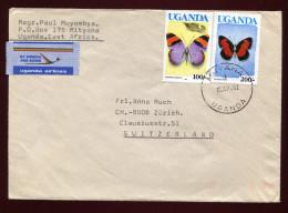 UGANDA, 1992,  BUTTERFLY - Uganda (1962-...)