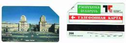 BIELORUSSIA (BELARUS)  - BELTELECOM (URMET) - 1994 RAILROAD STATION -  USED  -  RIF. 1503 - Bielorussia