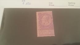 LOT 229216 TIMBRE DE BELGIQUE NEUF* N�66 VALEUR 120 EUROS