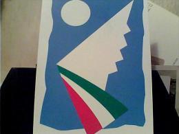 1° ANNIVERSARIO * CLUB DIAVOLI ROSSI * DI CAVRIAGO REGGIO EMILIA AEREO CACCIA  TORNADO E 200 TRICOLORE  N1997 EN9074 - 1946-....: Moderne