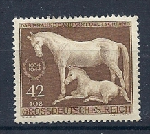 140016447  ALEMANIA IMPERIO  YVERT   Nº  821  */MH - Germany
