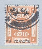 PALESTINE  17   (o) - Palestine
