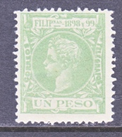 SPANISH COLONIES PHILIPPINES   210  Fault    * - Philipines