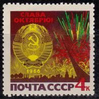Russie 1966 N°Y.T. :  3140 ** - 1923-1991 USSR