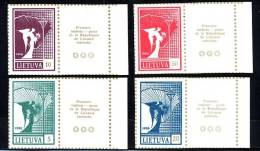 LITUANIE LIETUVA 1990, ANGES, 4 valeurs + vignette, dentelure figur�e, SANS GOMME, neufs / Mint. R201vign