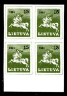 LITUANIE LIETUVA 1991, CAVALIER 15, NON DENTELE, 1 valeur x 4, neuf / Mint. R170x4