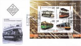 TRAM TRAMWAY - 2014 Bulgaria FDC - RARE !!!!!!!!!!!!!!!!! - Tram